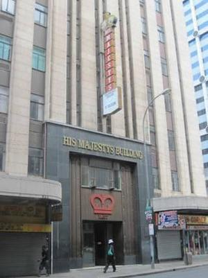 Retail Property to rent in Johannesburg CBD His Majestys, Ref: 112447