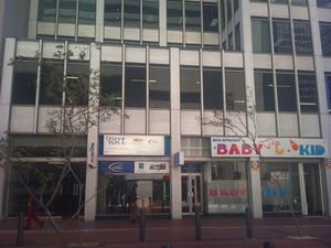 Commercial Property to rent in Cape Town CBD Boland Bank Building, Ref: 181617