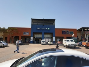 Office to rent in Willow Acres Estate Silver Oaks Crossing Shopping Centre (includes Northern Lofts), Ref: 189516