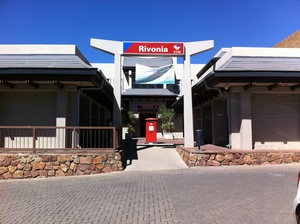 Commercial Property to rent in Rivonia 15 Wessels Road, Ref: 176096