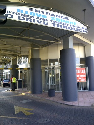 Retail Shops to rent in Illovo Illovo Square Shopping Centre, Ref: 183127
