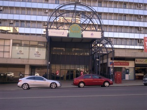 Retail Property to rent in Arcadia Nedbank Plaza, Ref: 177597