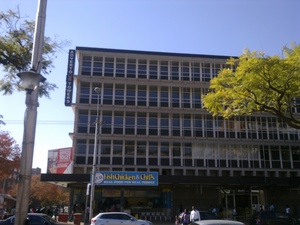 Commercial Property to rent in Sunnyside  Adverto Towers, Ref: 164433