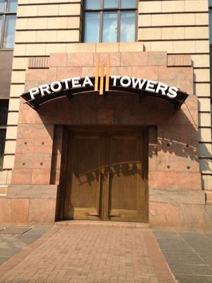 Commercial Property to rent in Pretoria CBD Protea Towers, Ref: 164404