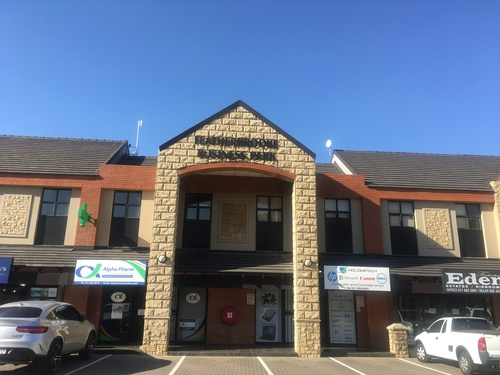 Featherbrooke Business Park 63m² Retail Shops to Rent