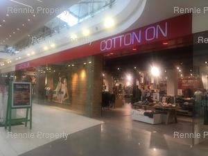 Retail Shops to rent in Muldersdrift Cradlestone Mall, Ref: 211676