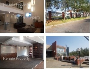Office to rent in Midrand Jabil House (International Business Gateway), Ref: 194818