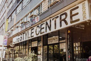 Retail Shops to rent in Johannesburg CBD Maboneng Lifestyle Centre, Ref: 191112